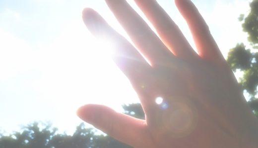 猛暑回避!日焼け止めの正しい塗り方