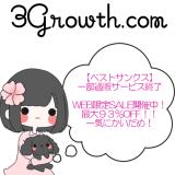 【MAX93%OFF】ベストサンクス通販サービス終了【在庫限定セール】
