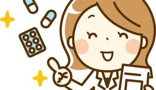 幼児・乳児・赤ちゃんへの薬の飲ませ方・使い方・薬の種類