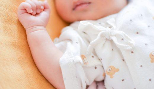 赤ちゃんにとって快適な環境をつくろう~新生児期~