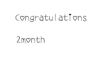 2ヶ月検診無事終了