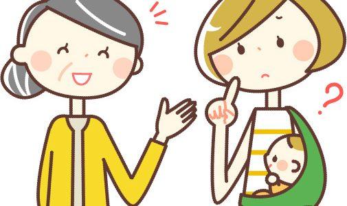 地域の自治体から妊娠育児の助成・給付を受けよう 北海道