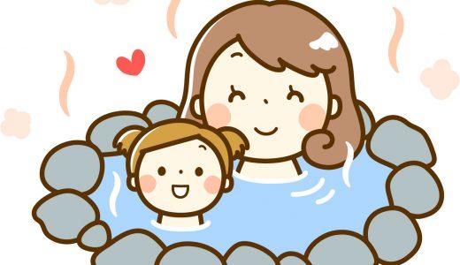節約で0円旅行!ちっちの誕生日記念に【奥州秋保温泉 蘭亭】へ皆で行きました。